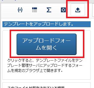 tech column oproartsでword帳票をつくろう opss 日本オプロ株式会社